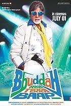 Image of Bbuddah... Hoga Terra Baap