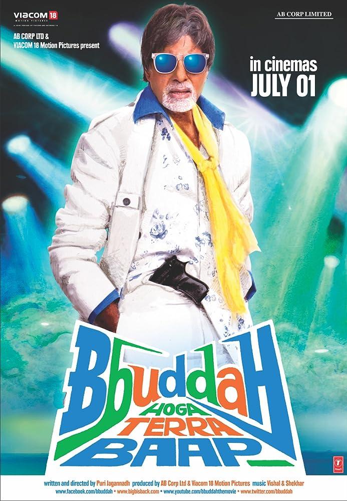 Bbuddah Hoga Terra Baap 2011 Hindi 720p BluRay 300MB Movies