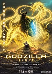 Godzilla: The Planet Eater (2019)