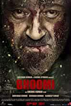 Sanjay Dutt in Bhoomi (2017)