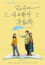 Do You Love Me as I Love You (2020) poster