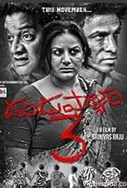 Dandupalya 3 (Kannada)