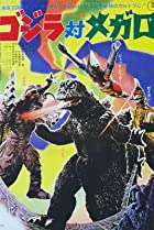 Image of Godzilla vs. Megalon