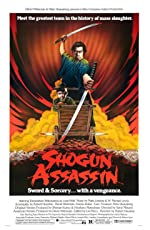 Shogun Assassin(1980)