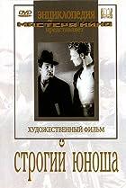 Image of Strogiy yunosha