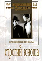 Strogiy yunosha