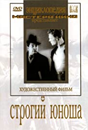 Strogiy yunosha(1935) Poster - Movie Forum, Cast, Reviews