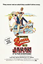 Image of The Bad News Bears Go to Japan
