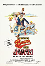 The Bad News Bears Go to Japan (1978) Poster - Movie Forum, Cast, Reviews