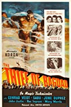 The Thief of Bagdad (1940) Poster
