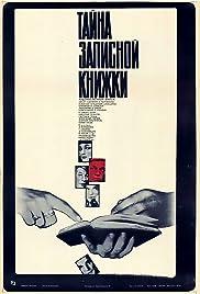 Tayna zapisnoy knizhki Poster