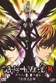 Death Note Relight - Visions of a God Poster