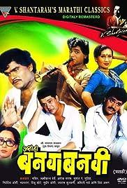 Ashi Hi Banwa Banwi Poster