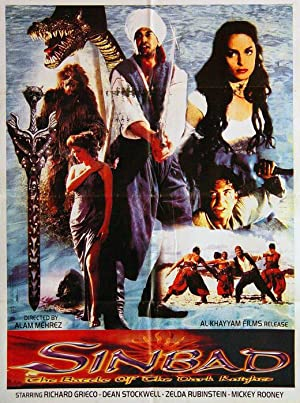 Sinbad: La gran batalla -
