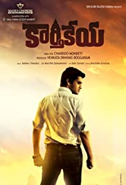 Karthikeya(2014) Poster - Movie Forum, Cast, Reviews