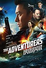 The Adventurers(2017)