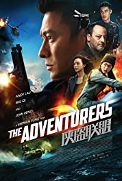 The Adventurers poster