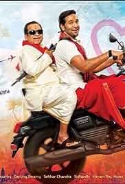 Achari America Yathra (2018) Telugu Full Movie Watch Online