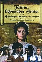 Image of Tayna korolevy Anny ili mushketyory 30 let spustya