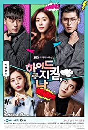 Hyde, Jekyll, Me (2015) | END
