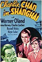 Image of Charlie Chan in Shanghai