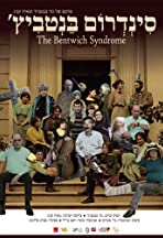 The Bentwich Syndrome