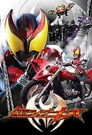 Kamen raidâ Kiba Poster - TV Show Forum, Cast, Reviews