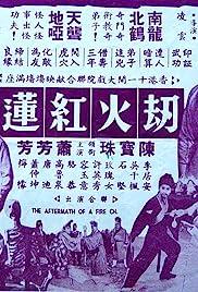 Jie huo hong lian shang ji Poster