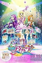 Image of Aikatsu! The Movie