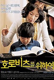 Horobicheu-reul wihayeo(2006) Poster - Movie Forum, Cast, Reviews