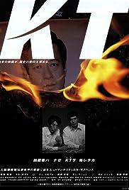 KT(2002) Poster - Movie Forum, Cast, Reviews