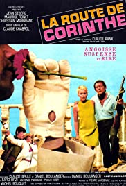 La route de Corinthe (1967) Poster - Movie Forum, Cast, Reviews