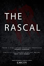 The Rascal Poster