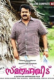 Snehaveedu Poster