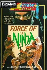Force of the Ninja Poster