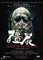 Rigor Mortis(2014)