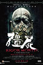 Image of Rigor Mortis