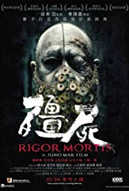 Rigor Mortis (2013) Poster - Movie Forum, Cast, Reviews