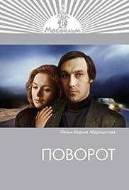 Povorot Poster