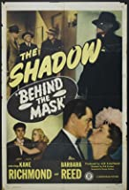 Primary image for Behind the Mask