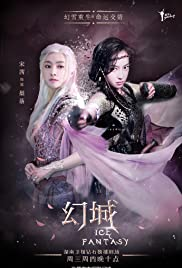 Ice Fantasy Poster - TV Show Forum, Cast, Reviews