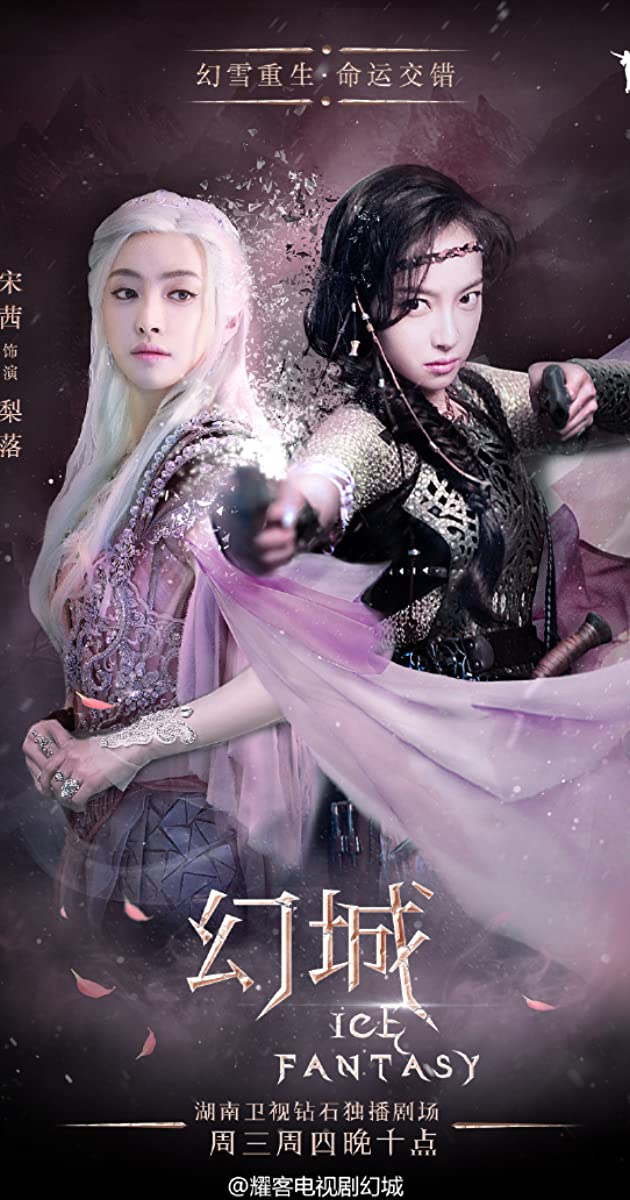 Ice Fantasy Serien Stream