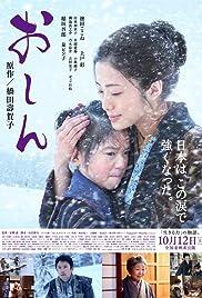 Oshin (2013)
