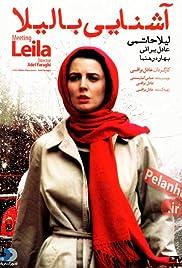 Ashnaee ba Leila Poster