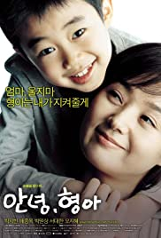 Annyeong, hyeonga(2005) Poster - Movie Forum, Cast, Reviews