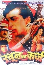 Khoon Ka Karz Poster