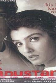 Ek Hindustani Poster
