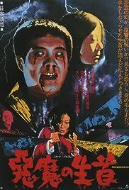Xin mo Poster