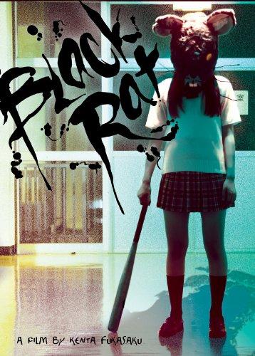 image Kuronezumi Watch Full Movie Free Online