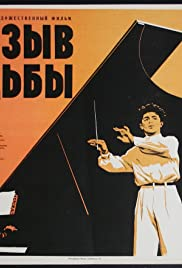 L'appel du destin Poster